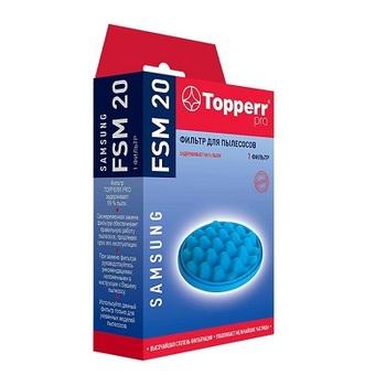 Губчатый фильтр Topperr FSM20