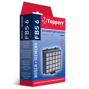 HEPA фильтр Topperr FBS6