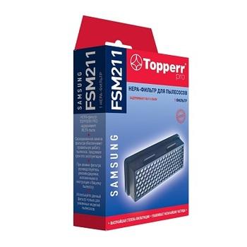 HEPA фильтр Topperr FSM211