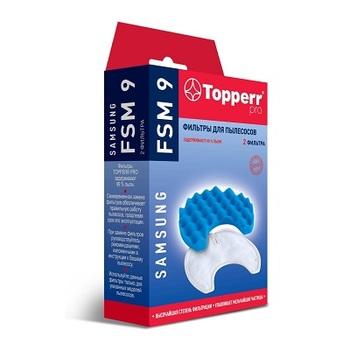 Набор моторных фильтров Topperr FSM9