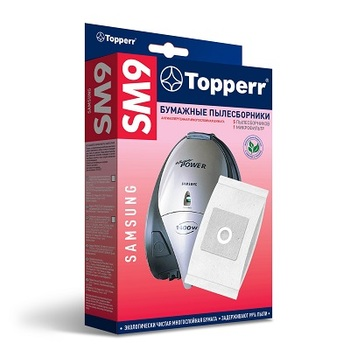 Мешки-пылесборники Topperr SM9, 5шт. + 1 микрофильтр, бумажные