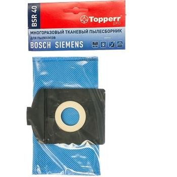 Мешок-пылесборник Topperr BSR40, 1шт., многоразовый, синтетический