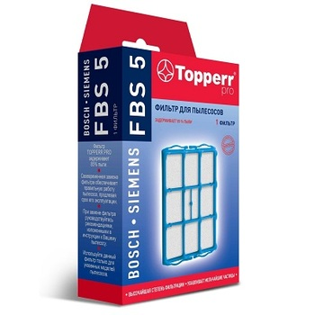 Моторный фильтр Topperr FBS5