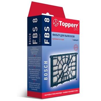 Моторный фильтр Topperr FBS8