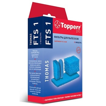 Набор фильтров Topperr FTS1