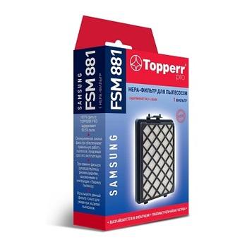 HEPA фильтр Topperr FSM881