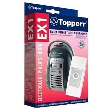 Мешки-пылесборники Topperr EX1, 5шт. + 2 микрофильтра, бумажные