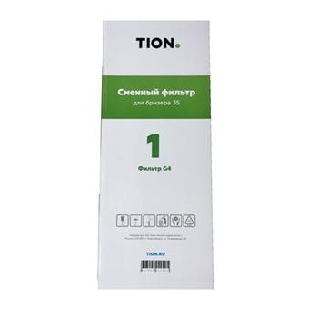 Фильтр первичной очистки Tion G4