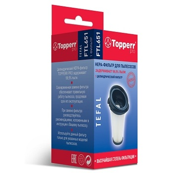 HEPA фильтр Topperr FTL651