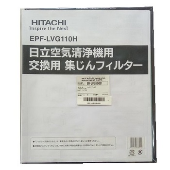HEPA фильтр Hitachi EPF-LVG110H