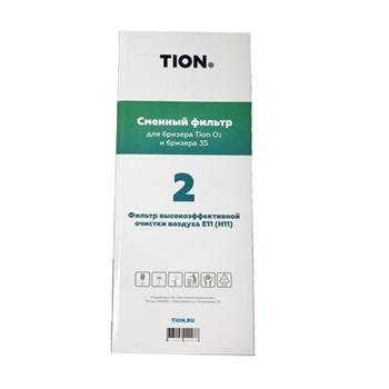 HEPA фильтр Tion класса H11