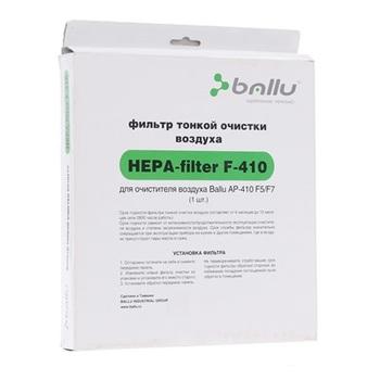 HEPA фильтр Ballu F-410