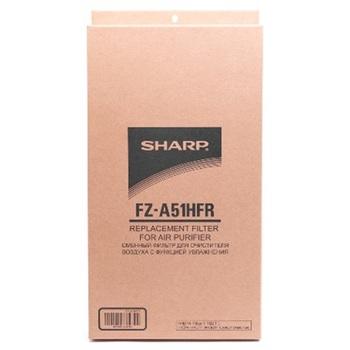 HEPA фильтры Sharp FZ-A51HFR