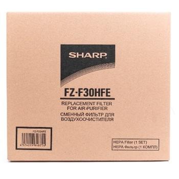 HEPA фильтр Sharp FZ-F30HFE