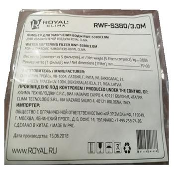 Фильтр для воды Royal Clima RWF-S380/3.0M