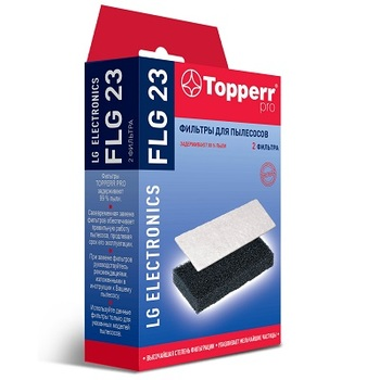 Комплект фильтров Topperr FLG23