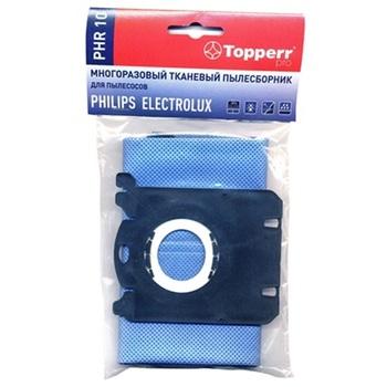 Мешок-пылесборник Topperr PHR10, 1шт., многоразовый, синтетический
