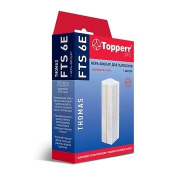 HEPA фильтр Topperr FTS6E