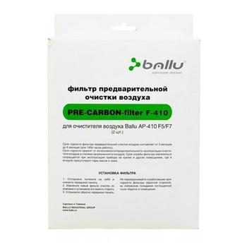 Pre Carbon фильтр Ballu F-410