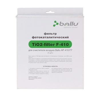 TiO2 фильтр Ballu FT-410F7