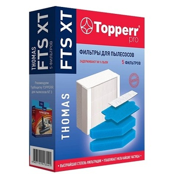 Набор фильтров Topperr FTSXT
