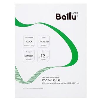 VOC фильтр Ballu FV-150/155